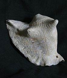Pututo, Chavin 1000-500 av. J.-C., Lombards Museum
